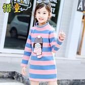 女童加厚打底衫2020新款童裝兒童加絨上衣長袖T恤中大童衛衣體恤 小艾新品