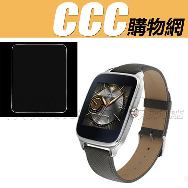 ASUS Zenwatch 2 鋼化貼  軟性鋼化膜  WI501Q 貼膜  手錶貼膜  保護貼  WI502Q 高清膜
