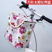 車籃 自行車籃子菜籃帆布折疊車前掛籃帶蓋zg