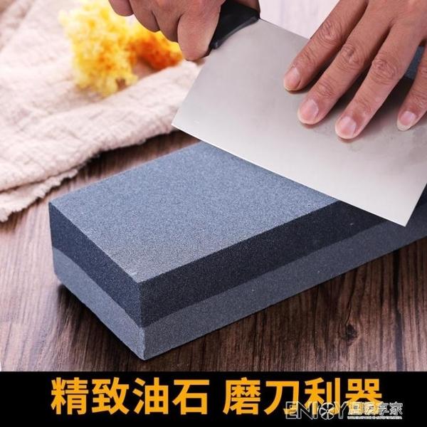 磨刀石家用菜刀開刃快速磨刀器剪刀磨刀棒廚房用品小工具磨刀神器 檸檬衣舎