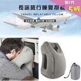 旅行充氣枕頭辦公室靠枕飛機護頸抱枕旅遊3D U型枕