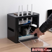 路由器架 插座電線收納盒wifi路由器盒子桌面電源線整理排插集線盒YTL