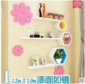 牆上置物架免打孔牆壁裝飾牆面電視牆客廳臥室儲物壁掛牆書架隔板(套餐1)