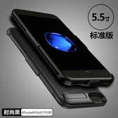 行動電源 超薄背夾充電寶大容量20000毫安XR蘋果6s電池7plus便攜沖iPhone7一體
