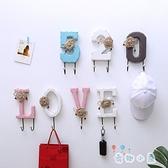 鑰匙掛鉤衣服墻面墻壁裝飾壁掛衣架免打孔創意置物架衣鉤【奇趣小屋】