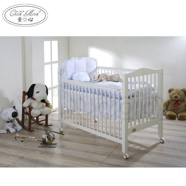 童心 奧斯頓 三合一 嬰兒床 大床 004323