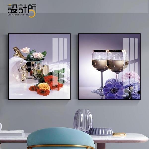 餐廳裝飾畫現代簡約餐桌飯廳牆面掛畫輕奢風客廳?廳壁畫背景牆畫 「雙11狂歡購」