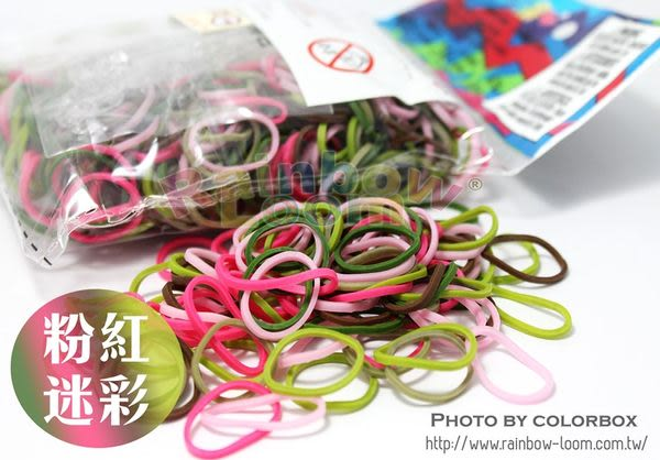 【酷樂寶colorbox】Rainbow Loom 彩虹編織-彩虹圈-【粉紅迷彩】 官方限定 彩色橡皮筋