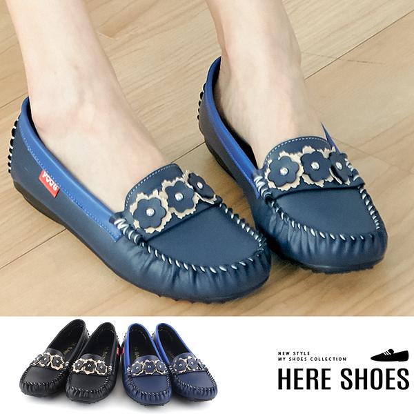 [Here Shoes]休閒鞋-皮質精緻立體雕花點綴簡約百搭休閒鞋莫卡辛包鞋-AN0908