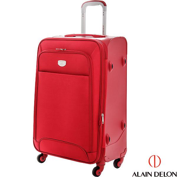 快樂旅行 法國 ALAIN DELON 24吋 二代尊爵獨特系列旅行箱(紅)