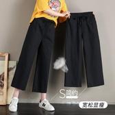 西裝褲女直筒寬鬆垂感黑色薄款九分夏韓版透氣高腰墜感寬管褲女 新年慶