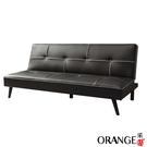 【采桔家居】丹妮卡  現代黑皮革機能沙發/沙發床(展開式機能設計)