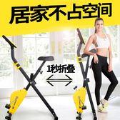 聖誕節交換禮物-動感單車家用靜音健身自行車室內腳踏健身器材運動健身車男女RM
