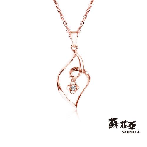 蘇菲亞SOPHIA - sweet heart 系列0.02克拉玫瑰金鑽石項鍊 【七夕情人甜蜜禮】