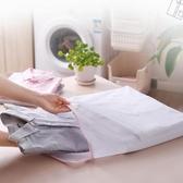 洗衣袋 日本洗衣袋洗衣機專用防變形護洗袋家用內衣網兜洗衣服網袋 麗人印象 免運