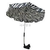 嬰兒遮陽傘 嬰兒童車遮陽傘通用型防紫外線寶寶推車太陽傘防曬雨傘可 珍妮寶貝