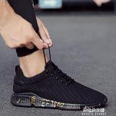 板鞋 新款男士韓版男鞋跑步鞋休閒鞋子潮鞋透氣秋季網鞋板鞋  朵拉朵衣櫥