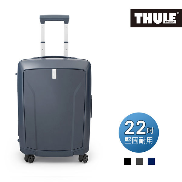THULE-Revolve 22吋41L行李箱TRWC-122-深藍