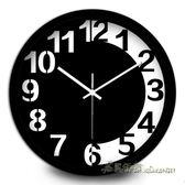 超靜音時尚簡約黑白掛鐘創意客廳辦公室工作室書房個性掛錶時鐘錶【米蘭街頭】igo