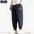 中國風男褲直筒夏季寬鬆束腳燈籠褲大碼闊腿九分褲胖子刺繡褲子男 3C優購
