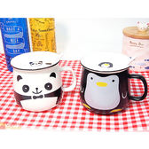 BO 雜貨~SV8219 ~卡通蓋杯熊貓企鵝動物馬克杯附杯蓋湯匙馬克杯陶瓷杯果汁杯喝水杯牛奶杯