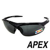 APEX 805運動型太陽眼鏡- 黑