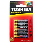 TOSHIBA 東芝 4號AAA 鹼性電池 6入/組【康鄰超市】