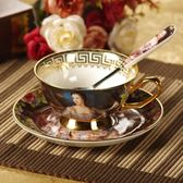 咖啡杯套裝骨瓷歐式小奢華陶瓷紅茶杯創意英式下午茶復古咖啡杯子 【萬聖節推薦】