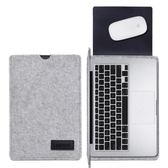 Macbook Pro/Air內膽包蘋果筆記本電腦包11/12/13/15寸超薄保護套