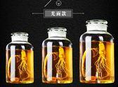 廣口泡酒玻璃瓶帶龍頭5斤10斤20斤泡酒罐密封泡酒瓶藥酒瓶泡酒壇 igo  薔薇時尚