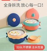 寶寶輔食碗注水保溫碗勺套裝吸盤碗嬰兒防摔防燙兒童餐具