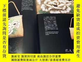 二手書博民逛書店Japanese罕見Beaded Bags and Beadwork book from Japan Bead B