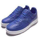 【六折特賣】Nike 休閒鞋 Air Force 1 Ultra Force LTHR 藍 白 皮面版本 男鞋 【PUMP306】 845052-400