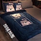 多功能汽車上抱枕被子兩用加厚珊瑚絨毯沙發辦公室午睡空調枕頭被 夢幻小鎮「快速出貨」