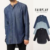 【GT】FairPlay Gehry 黑藍 長袖襯衫 素面 休閒 棉質 長版 外搭 美牌 現貨 圓弧下擺