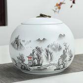 紫砂茶葉罐陶瓷大號鐵觀音1.5斤裝密封罐放茶葉普洱小青柑包裝盒