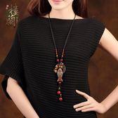 民族風毛衣鍊長款女尼泊爾手工魚配飾品百搭復古掛件項鍊情人節禮物