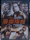 挖寶二手片-H02-002-正版DVD*電影【浴血擂台】-史蒂芬伯纳