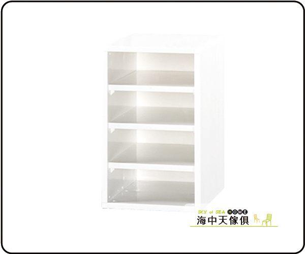 {{ 海中天休閒傢俱廣場 }} B-34 環保塑鋼 資料櫃系列 920-12 B3資料櫃(20格)