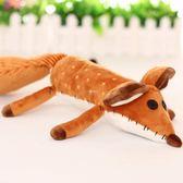 布偶  小狐貍毛絨玩具公仔玩偶娃娃布偶同款抱枕動漫周邊禮物  瑪奇哈朵