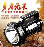 久量強光手電筒LED可充電探照燈超亮戶外遠射多功能手提手電筒TT280【夢幻家居】