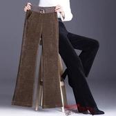 寬管褲燈芯絨闊腿褲女秋冬2020新款加厚高腰顯瘦寬鬆垂感條絨直筒微喇褲 雲朵走走