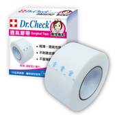 Dr.Check 透氣膠帶1捲(白色1吋)