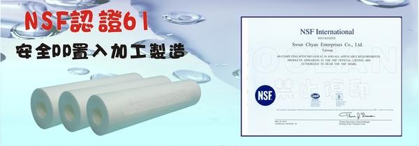 【巡航淨水】RO逆滲透膜年份頂級套裝組淨水器.10英吋椰殼活性炭濾心.純水機.濾水器.貨號9034