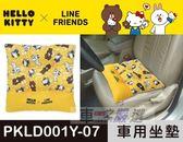 車之嚴選 cars_go 汽車用品【PKLD001Y-07】Hello Kitty+LINE 可愛系列 座椅墊 坐墊