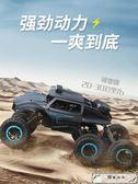 遙控充電無線男孩子電動玩具兒童四驅高速超大型6-10-12歲越野車