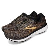 Brooks 慢跑鞋 Ghost 12 黑 金 男鞋 運動鞋 魔鬼系列 【ACS】 1103161D026