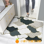 門口地毯入戶門地墊家用腳墊門墊進門地墊可裁剪絲圈防滑耐磨墊子【小橘子】