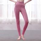 *╮寶琦華Bourdance╭*專業瑜珈韻律芭蕾**瑜珈高腰九分褲【Y21178】