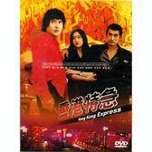 韓劇 - 香港特急DVD (全24集) 車仁表/趙宰賢